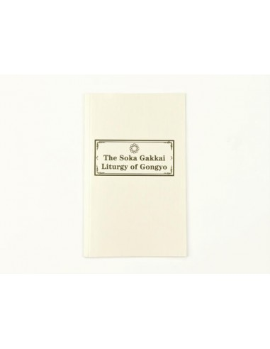 Sutra book note english ivory